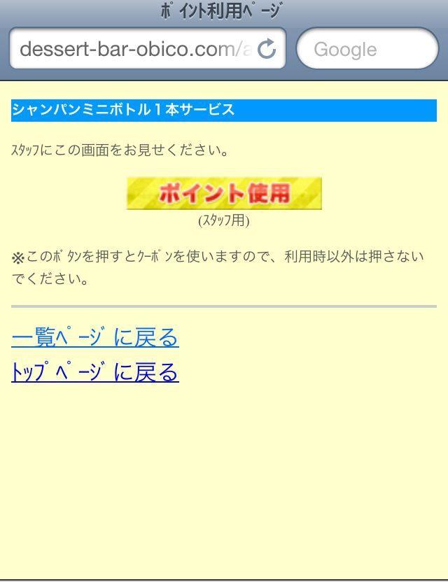 c0176675_0125670.jpg