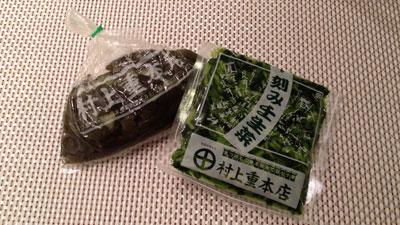 京都展でのお買い物_e0134878_12545332.jpg