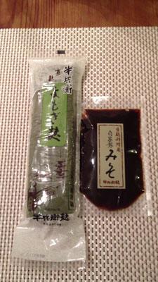 京都展でのお買い物_e0134878_12552538.jpg