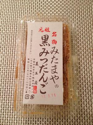 京都展でのお買い物_e0134878_1255566.jpg