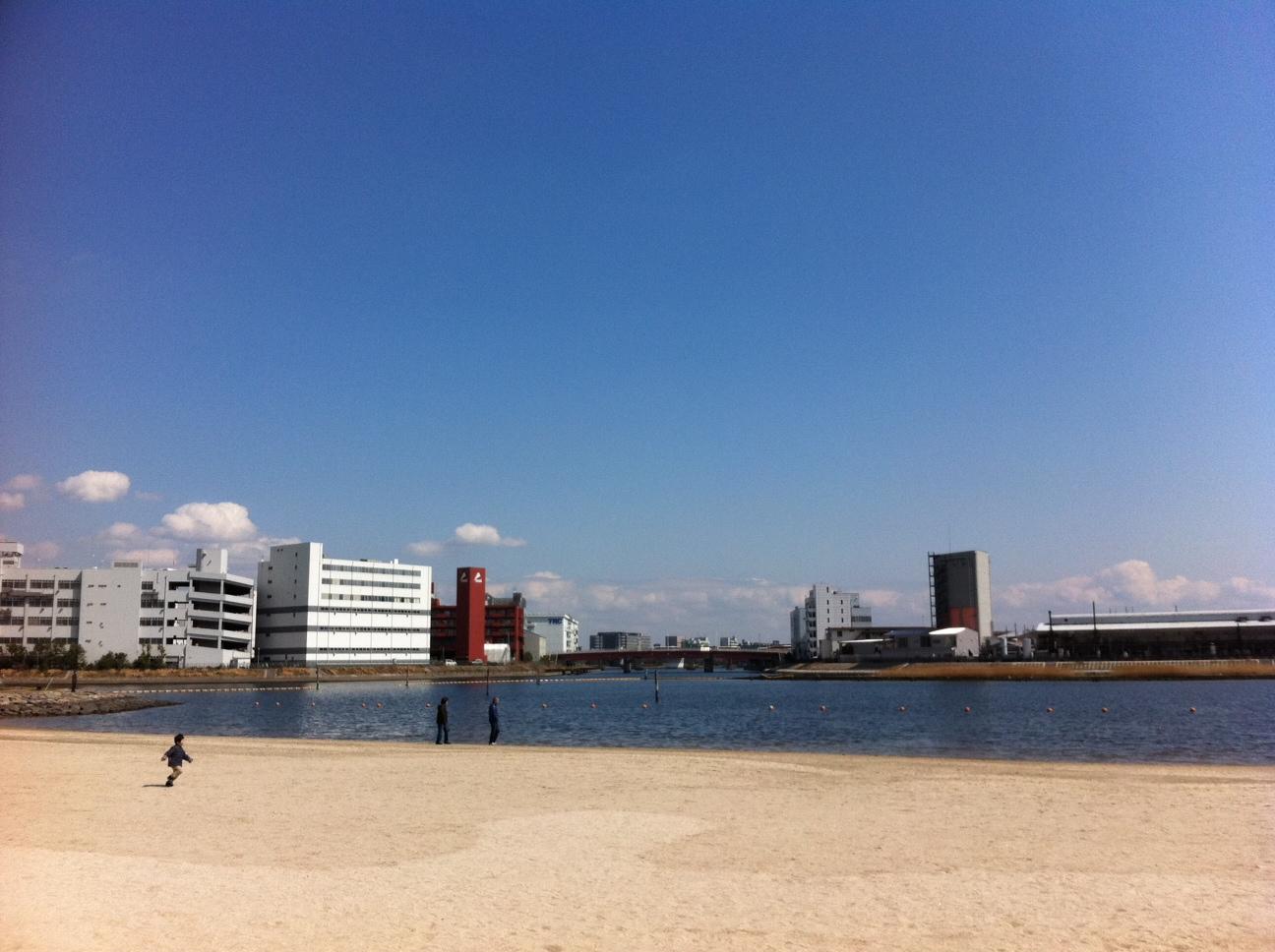 空と海のブルー。僕の命の原点「ふるはま公園。」②_a0112393_15644.jpg