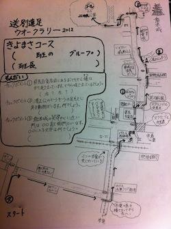 初のウオークラリー送別遠足_c0052304_6413096.jpg