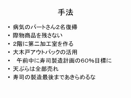 f0070004_17163237.jpg