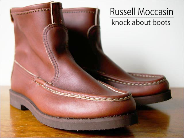 Russell Moccasin [ラッセルモカシン] KNOCK A BOUT BOOTS [ノックアバウトブーツ] brown leather _f0051306_2050535.jpg