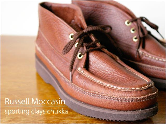Russell Moccasin [ラッセルモカシン] CLAYS CHUKKA [クレーチャッカ] weather tuff leather _f0051306_20552221.jpg