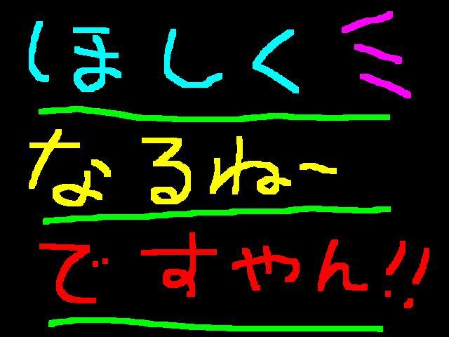 f0056935_141386.jpg