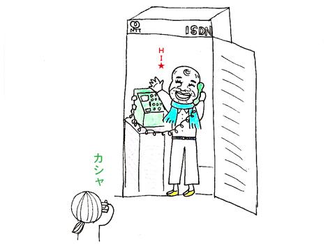 外国人からみた日本_d0156336_0131527.jpg