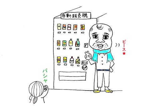 外国人からみた日本_d0156336_021283.jpg