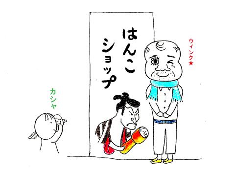 外国人からみた日本_d0156336_03089.jpg