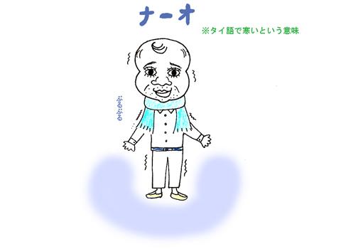 外国人からみた日本_d0156336_0344137.jpg
