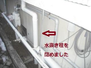 f0031037_22125071.jpg