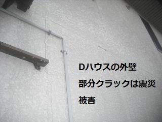 f0031037_2217463.jpg