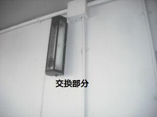 f0031037_2282825.jpg