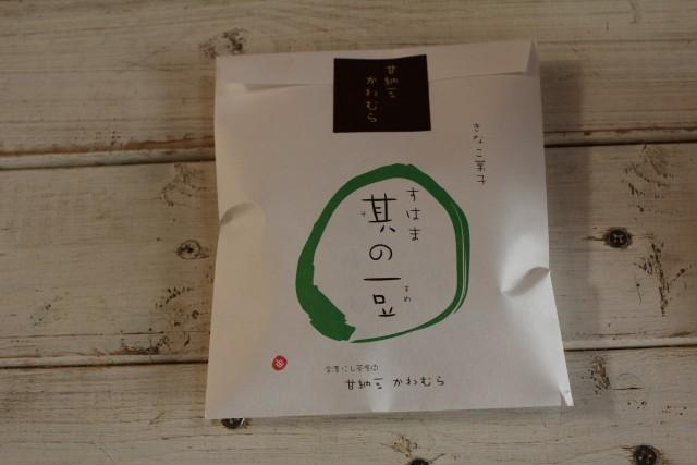 ほのぼの日和_b0132338_1825311.jpg