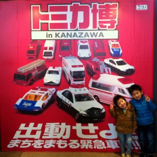 トミカ博 in KANAZAWA_a0210340_18473794.jpg