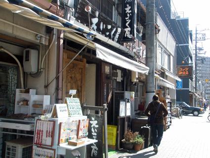 名古屋・覚王山_a0099744_12182624.jpg