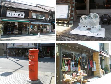 名古屋・覚王山_a0099744_1218613.jpg