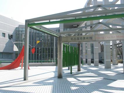 名古屋・名古屋市美術館(3月15日木 2012年)_a0099744_12222098.jpg