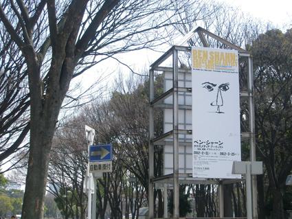 名古屋・名古屋市美術館(3月15日木 2012年)_a0099744_12223651.jpg