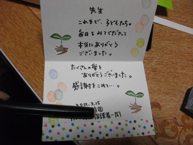 卒園記念はんこと、卒園アルバム_f0177745_0455883.jpg