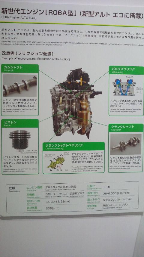 b0208155_2010036.jpg