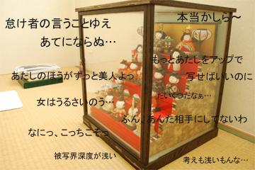 c0181457_794597.jpg