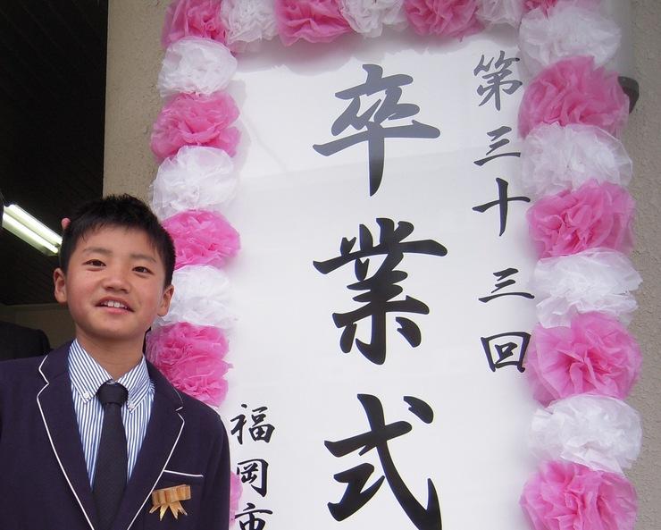 卒業写真_d0076864_1995769.jpg