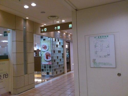 大丸札幌_b0106766_2235862.jpg
