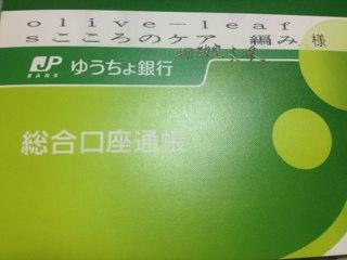b0218178_19513845.jpg