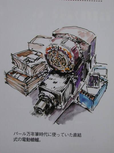 『趣味の文具箱vol.22』_e0200879_13435511.jpg