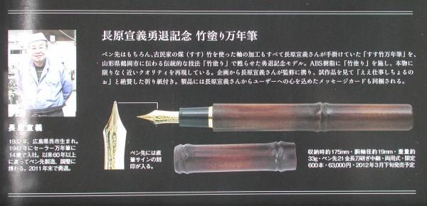 『趣味の文具箱vol.22』_e0200879_1343993.jpg
