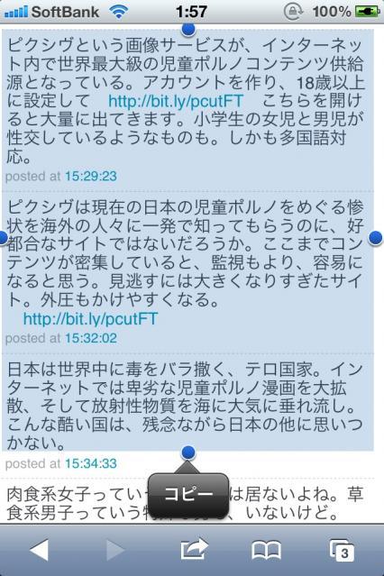 b0095489_1515979.jpg