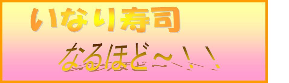 c0229591_13501116.jpg