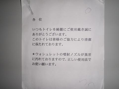 b0074601_15444138.jpg