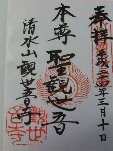 f0120102_21522375.jpg