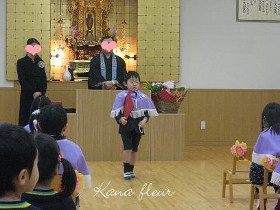 卒園式_e0176103_19101284.jpg