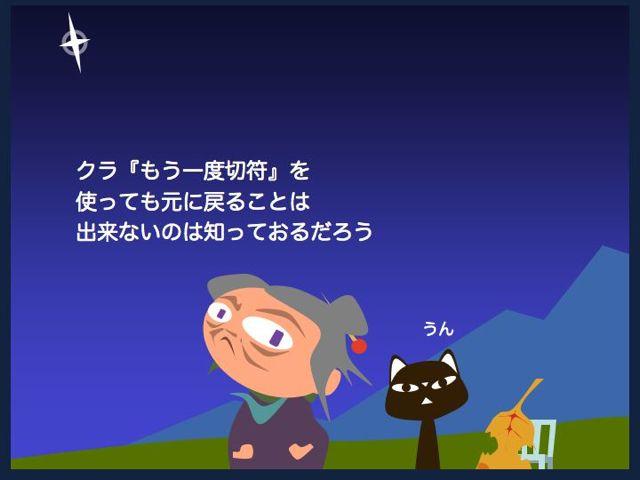 b0232704_0572969.jpg