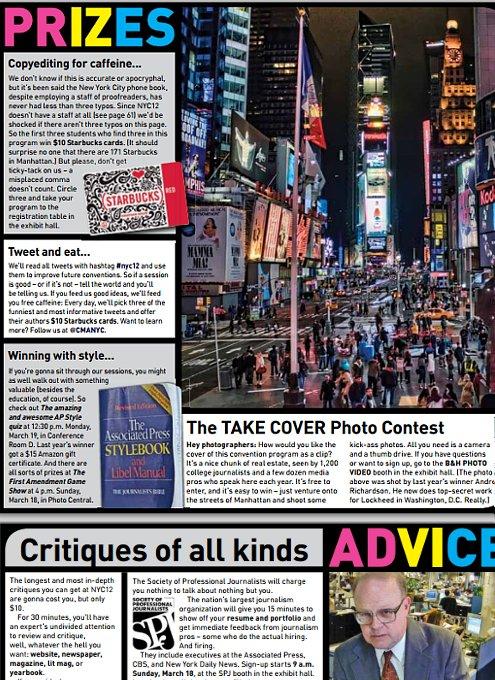ニューヨークで大学生向けの最新ジャーナリズム・コンベンション?!_b0007805_0354644.jpg