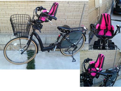 自転車屋 自転車屋さん 近く : ... 自転車屋さんの スタッフ