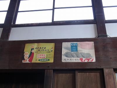 江戸東京たてもの園。_b0157216_1922977.jpg