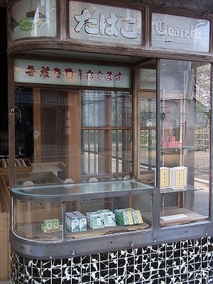 江戸東京たてもの園。_b0157216_1983282.jpg