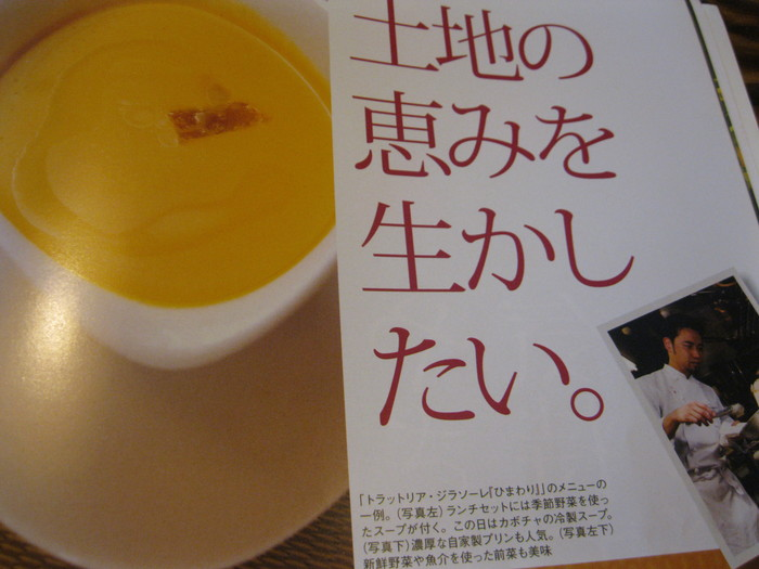 この「動き」で~☆_a0125419_1182474.jpg
