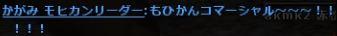 b0236120_17463484.jpg