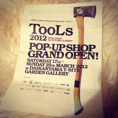 TOOLS  POP-UP  SHOP「暮らしの道具展」_d0151827_074276.jpg