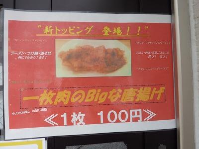b0209132_2001880.jpg