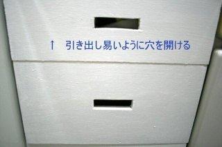 b0197433_10105277.jpg