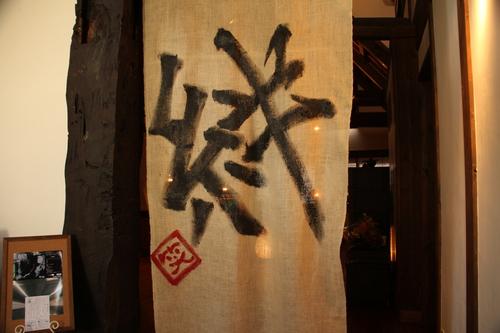 b0242734_20102544.jpg