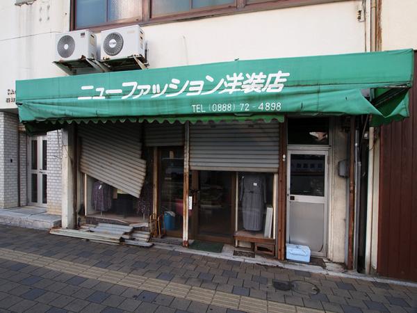 続・高知県 高知駅周辺_b0175635_17265344.jpg