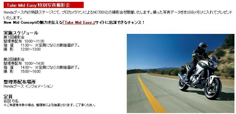 九州では開催してくれないの?ですやん!_f0056935_17264364.jpg