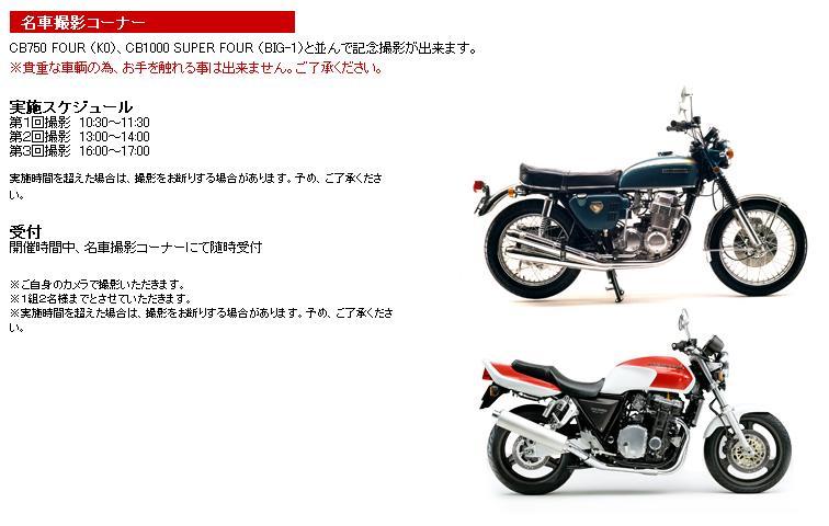 九州では開催してくれないの?ですやん!_f0056935_17274941.jpg